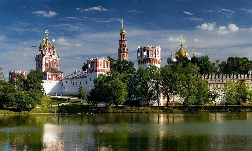 Moscow City Introductory Tour.